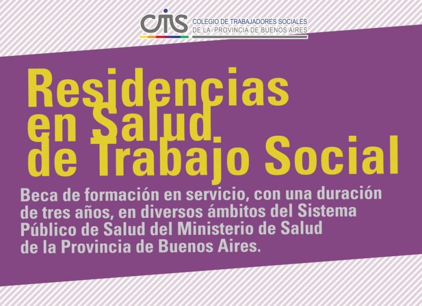 Flyer-Inscripcion-a-residencias-2019-02-1024x744.jpg